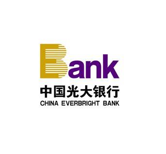 光大银行抵押贷款