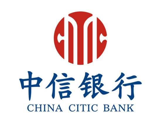 中信银行个人房产抵押经营贷款