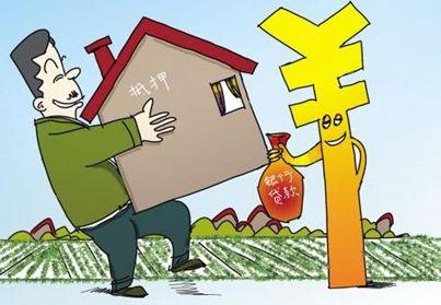 翌房贷房产抵押贷款