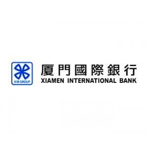 厦门国际银行个人经营性贷款