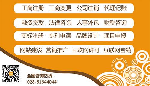 成都汽车抵押贷款?申请云南农行车辆抵押借款条件有哪些?