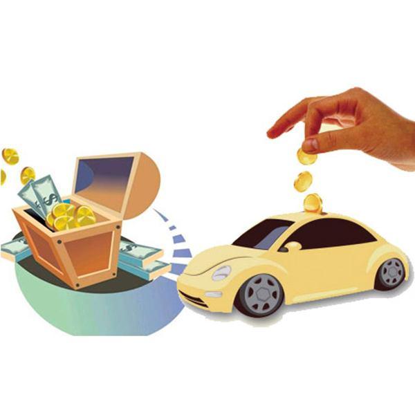 成都贷款买车