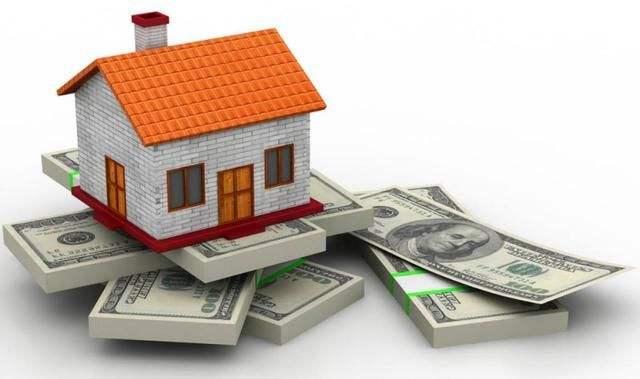 成都房子抵押贷款办理手续